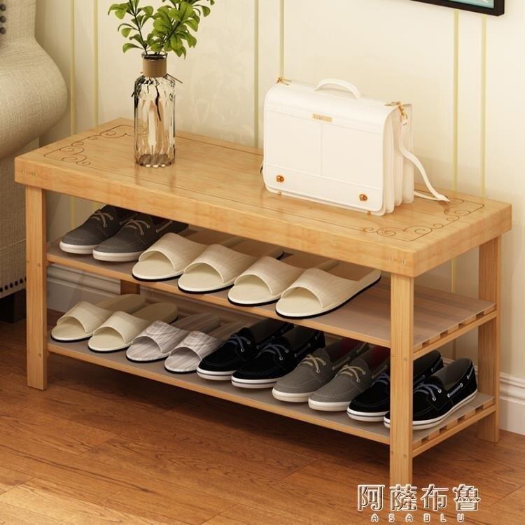 鞋櫃 興和家緣 鞋架簡易家用省空間經濟型實木可坐門廳鞋柜鞋架換鞋凳 MKS交換禮物