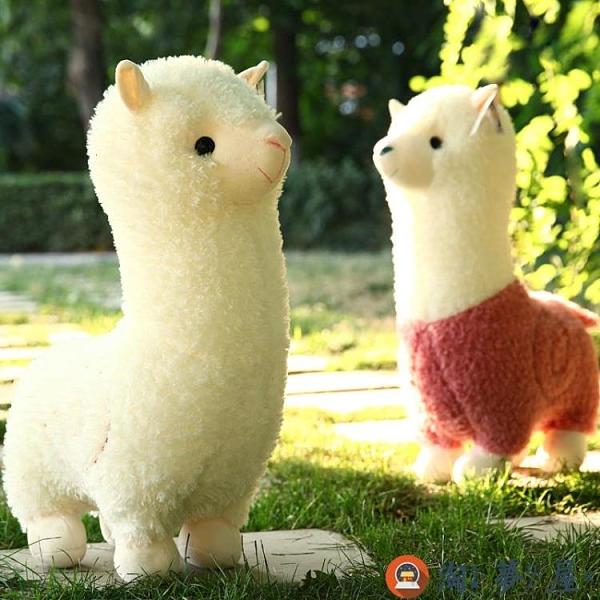 羊駝公仔毛絨玩具布娃娃可愛抱枕兒童玩偶女生【淘夢屋】