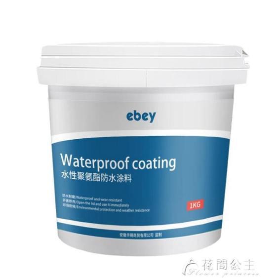防水膠聚氨酯瀝青防水膠屋頂涂料樓頂房頂外牆衛生間堵漏王補漏材