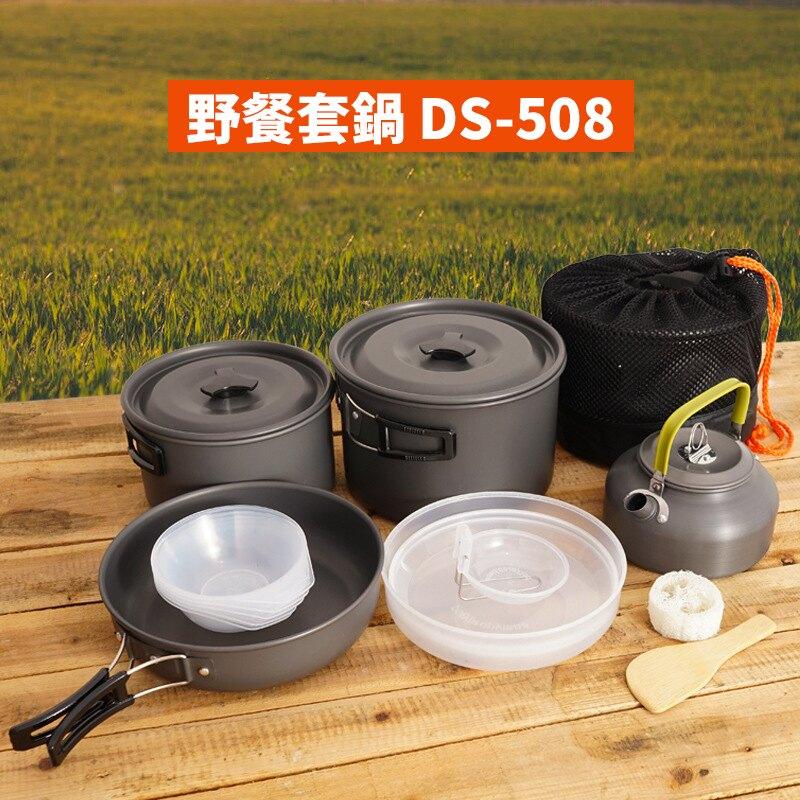 《愛露愛玩》戶外套鍋5-6人鍋具 野營 茶壺套裝 便攜 野餐爐具 不粘鍋 野外餐具 炊具