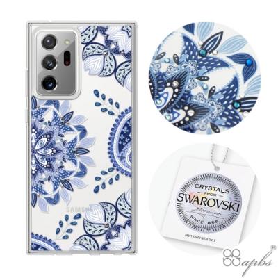 apbs Samsung Galaxy Note 20 Ultra 施華彩鑽防震雙料手機殼-青花瓷