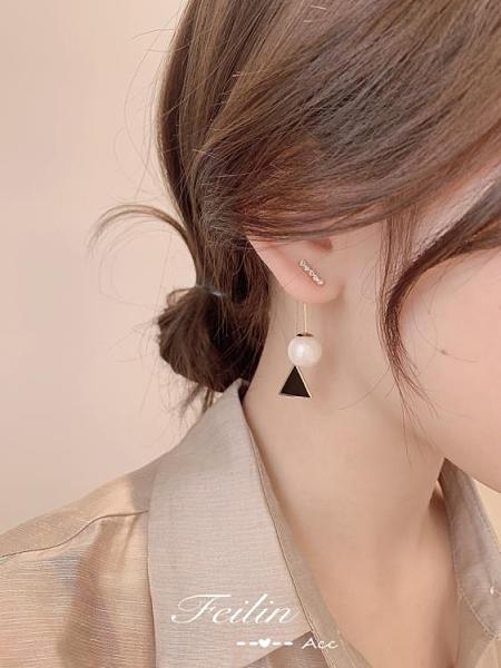 銀耳環韓國氣質網紅高級感珍珠耳飾女2021年新款潮東大門純銀耳釘 貝芙莉