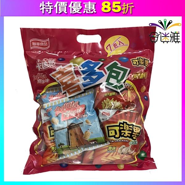 【中元限定】聯華喜多包量販袋(7包/袋)*2袋 -02