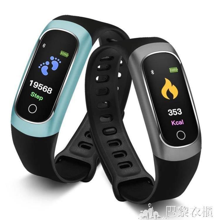 手環 F09彩屏智慧手環震動鬧鐘監測心率血壓多功能防水運動手錶計步器