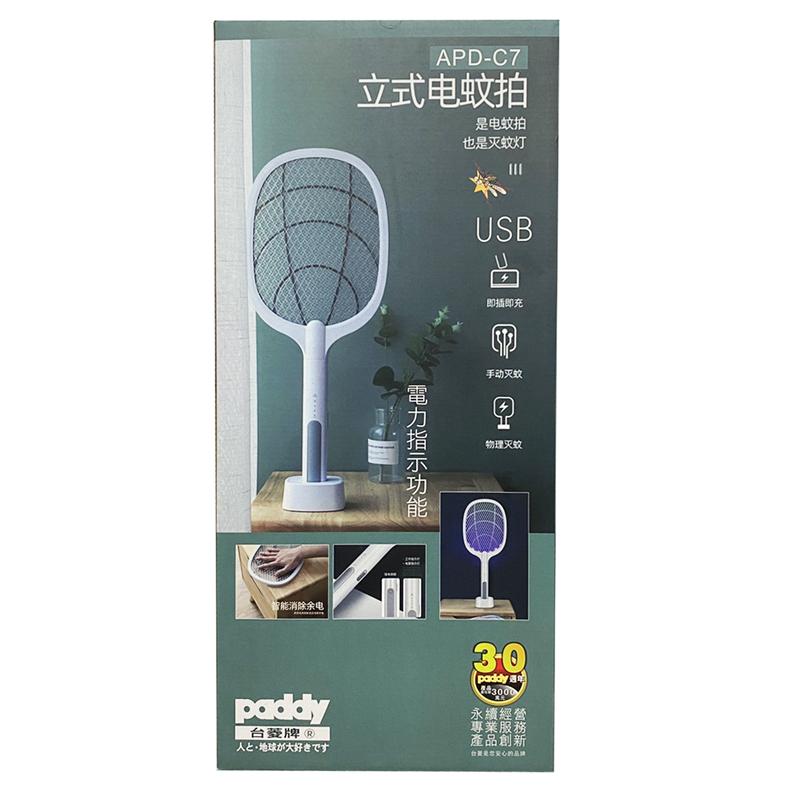 paddy台菱牌 立式電蚊拍 APD-C7 二合一 大電力 捕蚊燈 捕蚊拍 蒼蠅拍 滅蚊燈 滅蚊拍 USB
