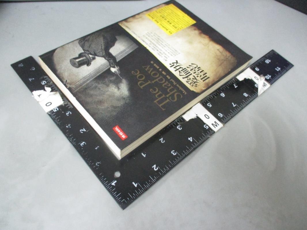 【書寶二手書T9/一般小說_CHJ】愛倫坡暗影_馬修.珀爾, 莫與爭