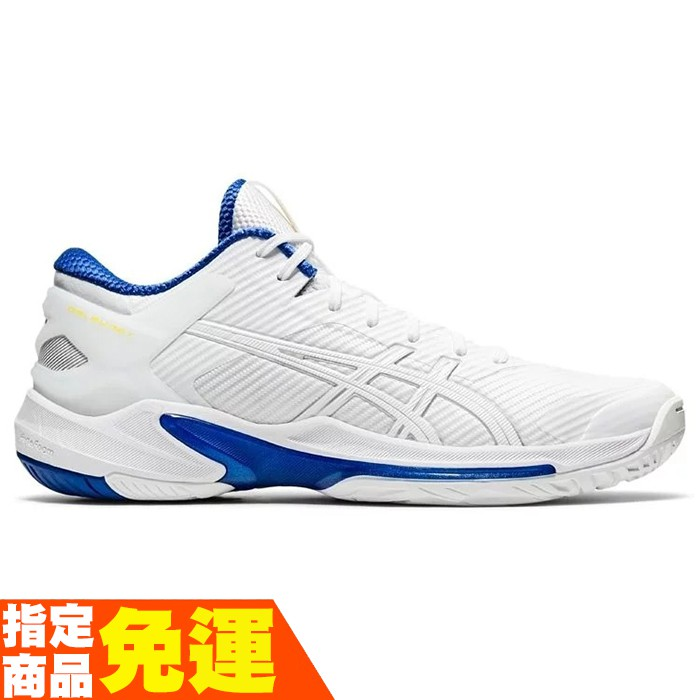 ASICS GELBURST 24 LOW系列 男女籃球鞋 低筒 白 1063A027-101 贈頭帶 20FWO