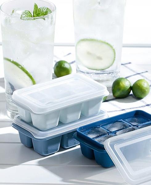製冰盒 家用自製冰格製冰模具