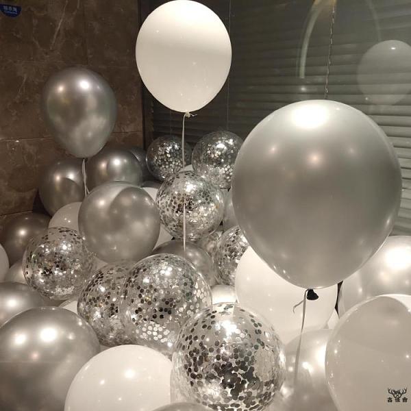 生日派對氦氣球裝飾場景結婚房布置加厚防爆汽球【古怪舍】