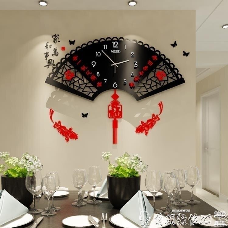 時鐘美世達現代鐘表掛鐘客廳創意 個性中式時鐘掛表家用石英鐘中國風 LX