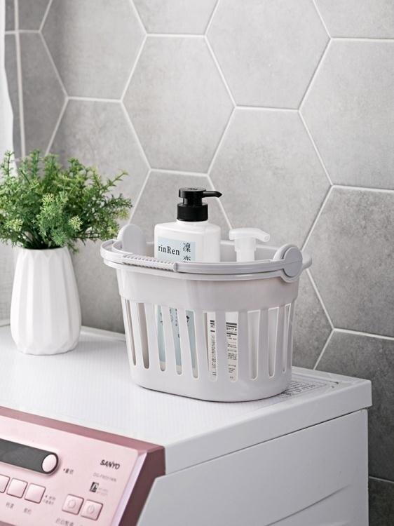 居家家手提洗澡收納籃浴室塑料沐浴洗浴筐衛生間洗漱用品收納掛籃 秋冬新品特惠