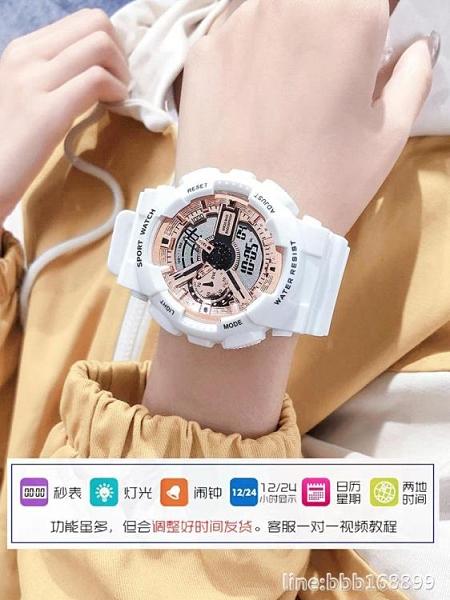 手錶 手錶女ins風獨角獸電子錶初中學生簡約氣質運動防水夜光 瑪麗蘇