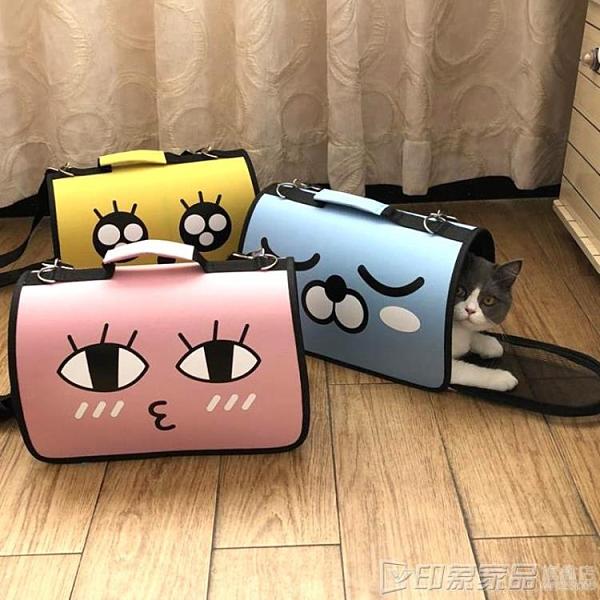 貓包外出貓籠子便攜狗包包透氣貓袋貓咪背包貓書包手提箱寵物包 印象