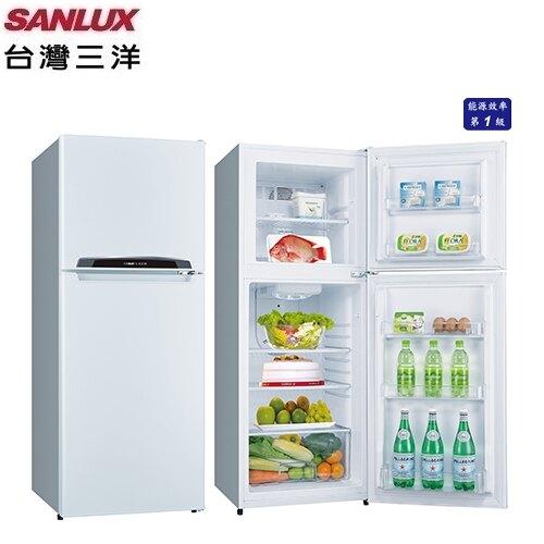 【三洋家電】206L 定頻雙門電冰箱 1級節能《SR-C206B1》全新原廠保固 *拆箱定位服務
