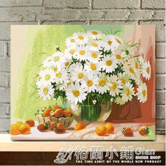 數字油畫diy手繪油畫客廳大幅風景花卉填色裝飾畫餐廳野菊花
