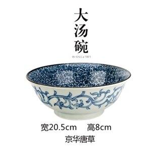 復古湯碗大號家用陶瓷器餐具日式拉面碗沙拉泡面碗 聖誕節全館免運