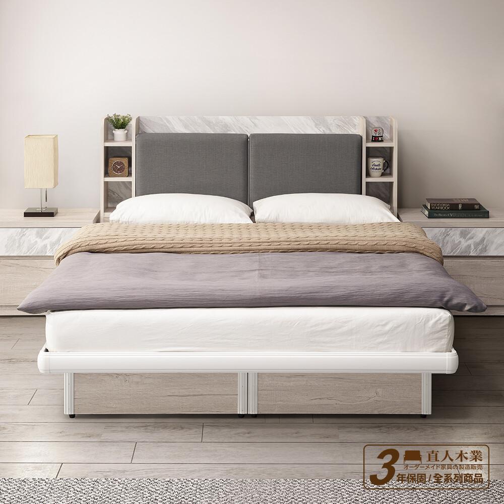 日本直人木業- silver 白橡木 5尺掀床組