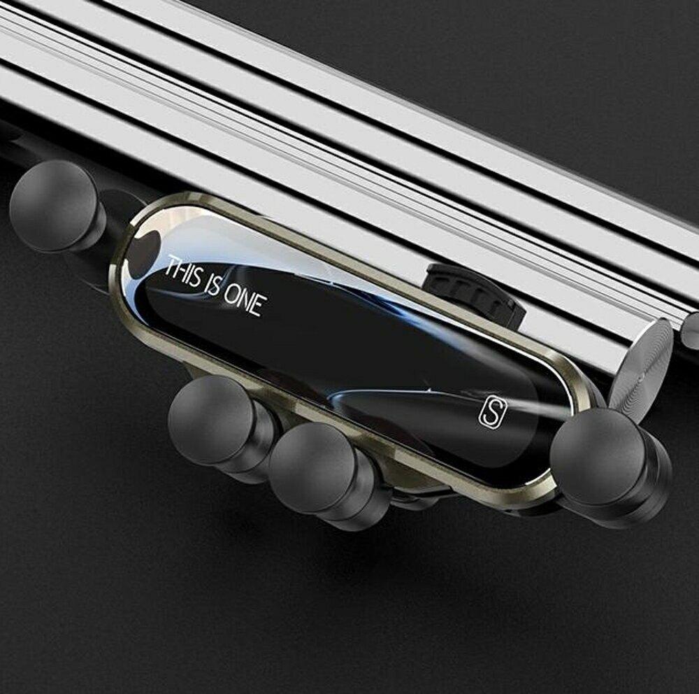 車載手機支架 車載手機架汽車支架導航車上支撐出風口重力萬能通用型支駕