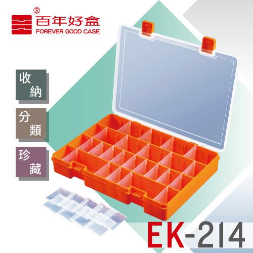 現貨優惠小象工具箱 零件盒 收納箱 零件 收納盒 手提箱