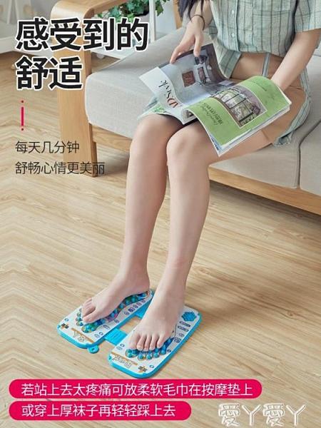 足底按摩墊子足部穴位指壓板腳底按摩器家用腳踩式趾壓板LX 愛丫 交換禮物