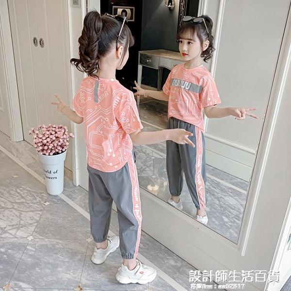 女童夏裝套裝2020新款兒童夏季運動大童裝女孩韓版洋氣時髦網紅潮 設計師生活