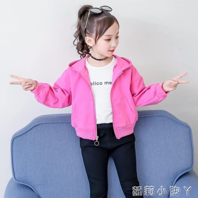 女童外套春秋2020新款純棉洋氣時尚女孩短款夾克中大童拉錬衫韓版 全館特惠8折