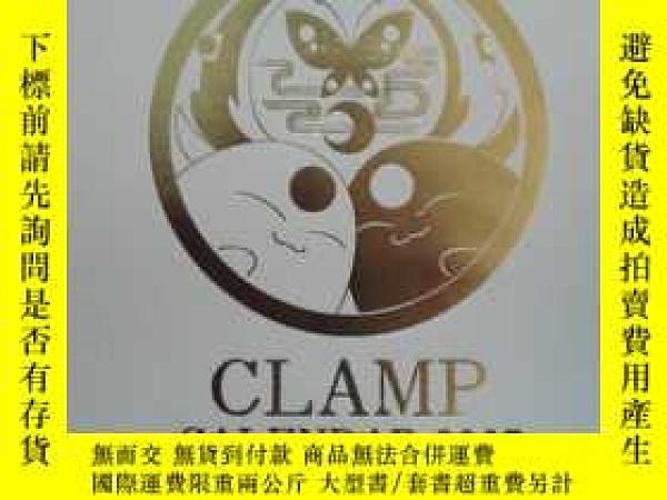 二手書博民逛書店【日文原版】Clamp罕見翼 記 2005年限定掛歷Y389239 Clamp
