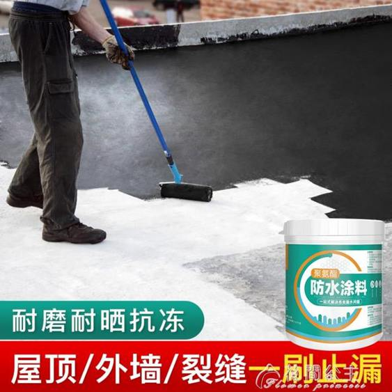防水膠屋頂防水補漏材料外牆聚氨酯平房樓頂房頂裂縫堵漏瀝青防水