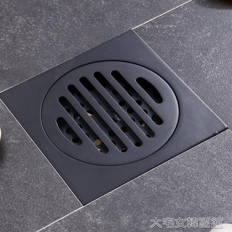 【快速出貨】地漏黑色地漏全銅防臭地漏洗衣機雙用地漏衛生間排水浴室淋浴房地漏 創時代 新年春節 送禮