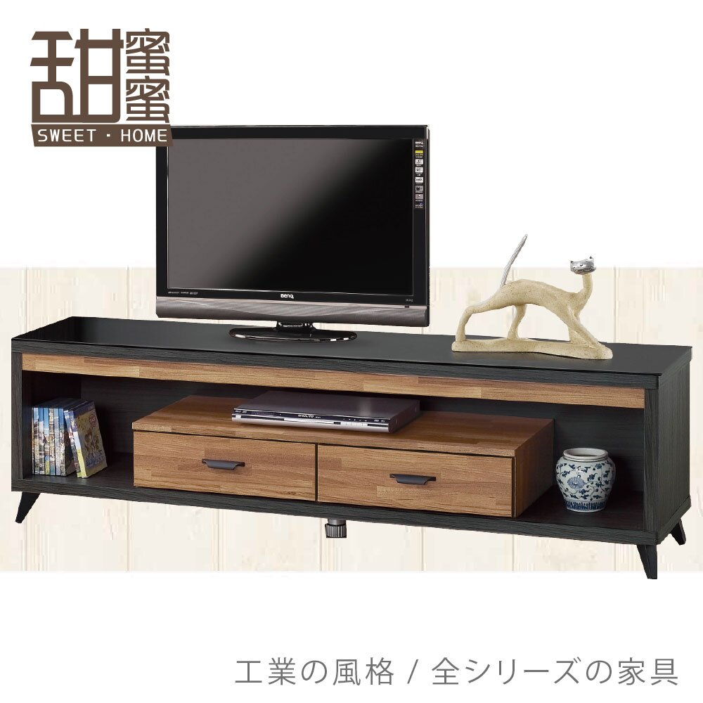 《甜蜜蜜》德瓦7尺長櫃/電視櫃