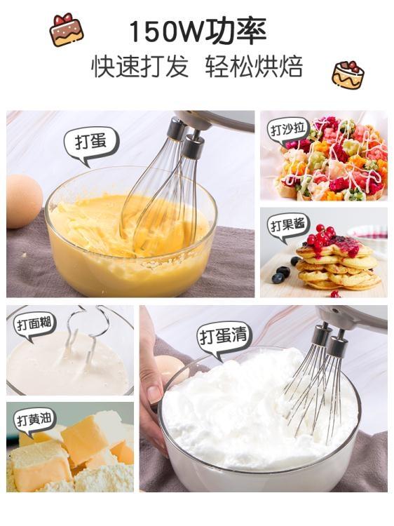 【限時下殺!】打蛋器 打蛋器電動家用烘焙大功率迷你手持自動打蛋機奶油打發攪拌器
