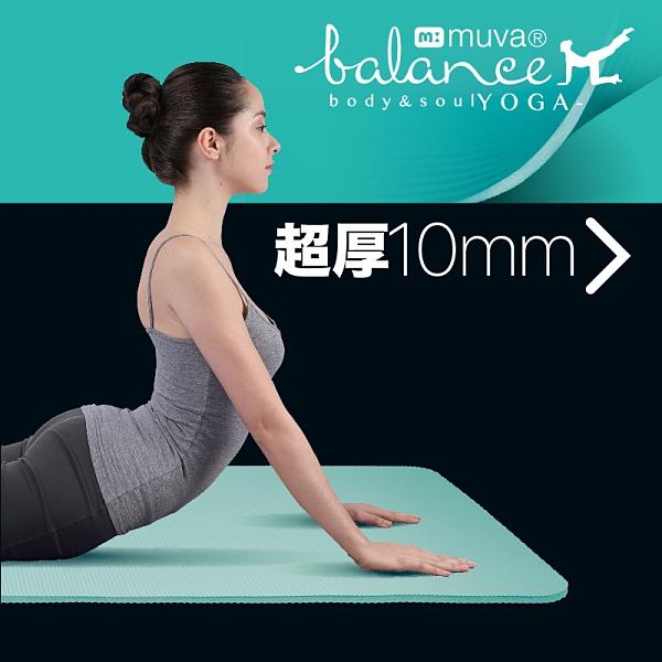 muva 環保萬用瑜珈運動墊 (深蔚藍/湖水綠) SA8EY01