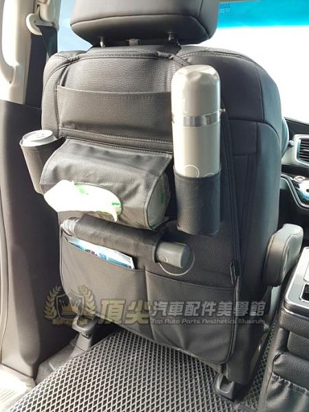 HONDA本田【FIT汽車座椅置物套】fit多功能皮革儲物袋 FIT3超實用 多功能椅背收納套