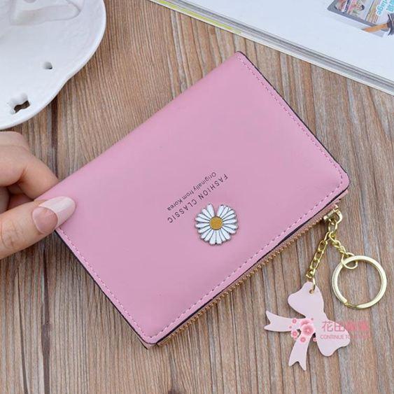 短皮夾 錢包女短款時尚花朵學生拉鍊搭扣兩折疊零錢夾時尚軟皮夾可放硬幣