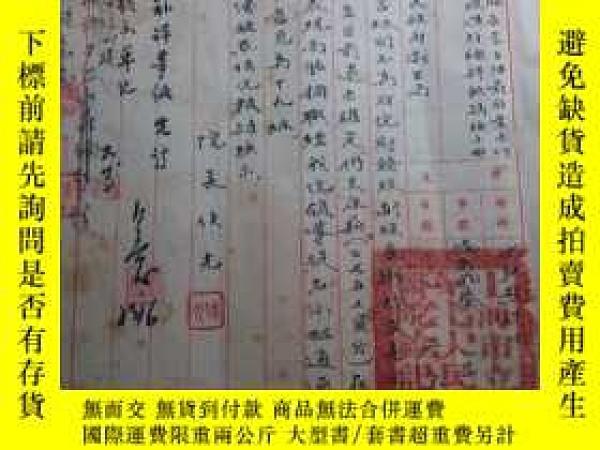 二手書博民逛書店解放初53年:上海市立第七人民醫院院長罕見侯光毛筆報告1張(爲我