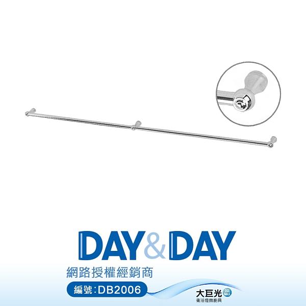 【DAY&DAY】150cm(75cmX2)不鏽鋼掛桿/銅固定座毛巾架_1275C-2