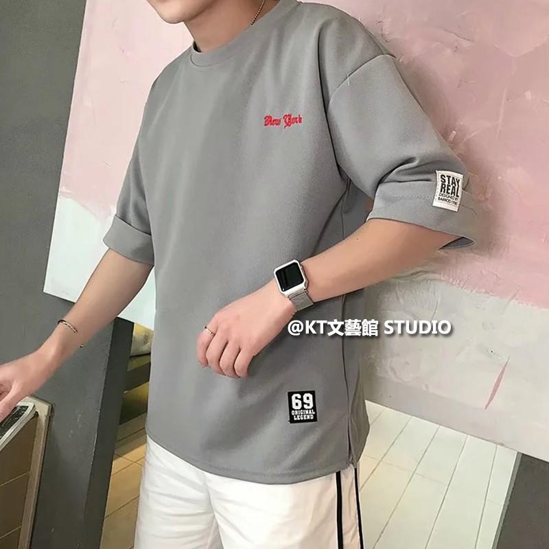 港風INS落肩半袖T恤男 M-2XL 夏季圓領韓版寬鬆短袖 CHIC青少年學生潮T 五分袖打底衫