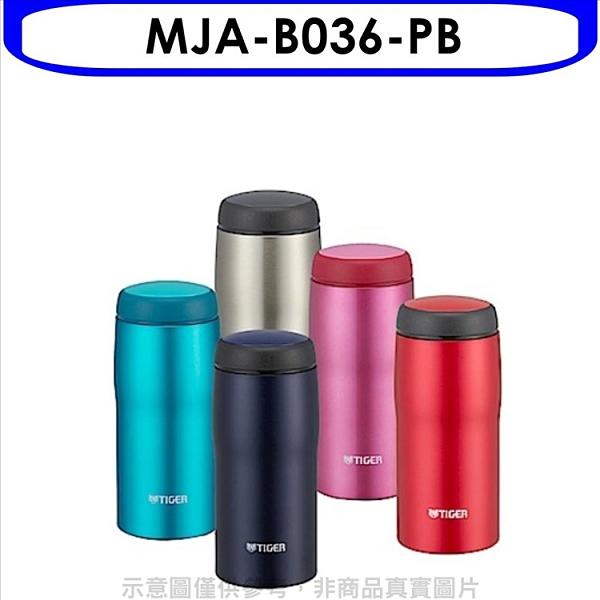 《快速出貨》虎牌【MJA-B036-PB】360cc日本製造旋轉保溫杯PB亮粉色