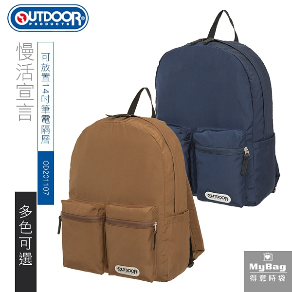 OUTDOOR 後背包 慢活宣言 14吋 筆電包 電腦包 雙肩包 OD201107 得意時袋