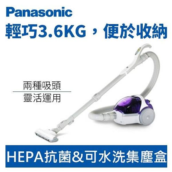 Panasonic 國際牌 MC-CL733 無紙袋氣流式集塵吸塵器