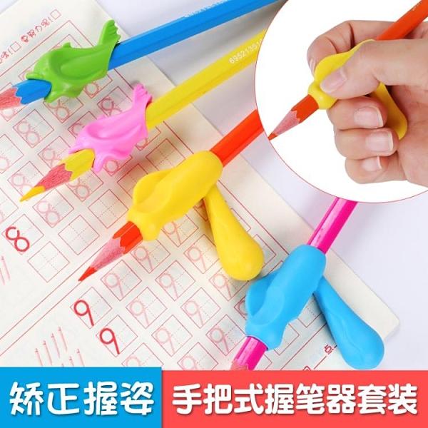 幼兒園兒童握筆器小學生糾正寫字姿勢矯正器