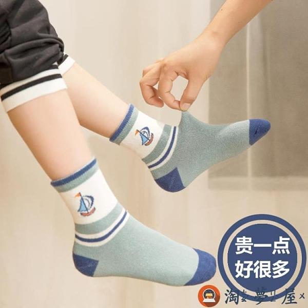 5雙|男童襪子純棉中筒襪防臭兒童棉襪全棉春秋【淘夢屋】