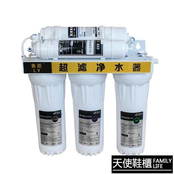 5五級過濾凈水器 家用廚房直飲自來水龍頭過濾器 高端凈水超濾機 全館牛轉錢坤 新品開好運