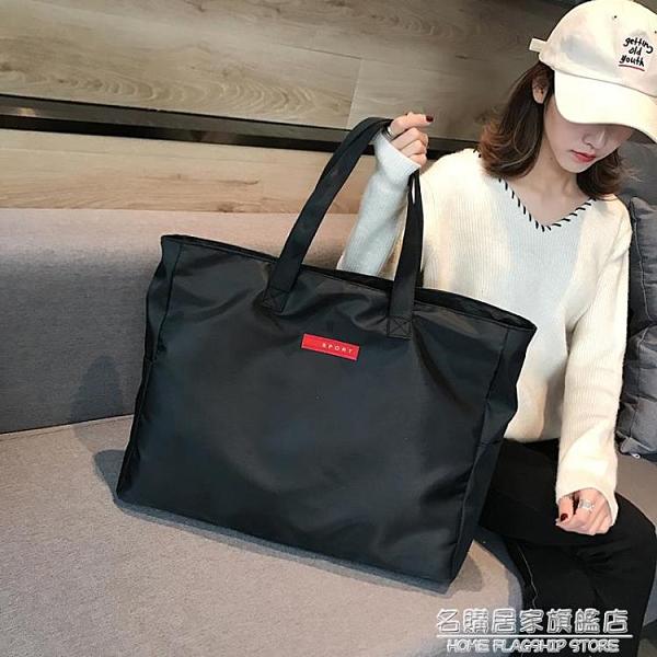 短途旅行包女手提簡約行李包大容量旅行袋輕便防水單肩包健身包男【名購新品】