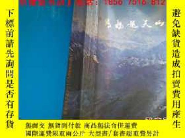 二手書博民逛書店罕見大衆攝影(1982年1-12期)合訂本Y9766 大衆攝影編