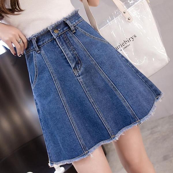 大尺碼女裝大碼胖mm高腰牛仔短裙夏裝韓版氣質寬松顯瘦毛邊包臀裙a字裙200斤