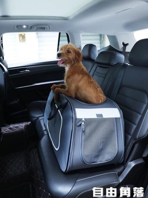 A4Pet 寵物外出便攜包大號寵物拉桿箱貓包 狗狗車載柴犬柯基背包