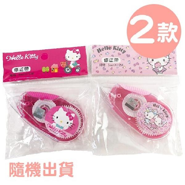 小禮堂 Hello Kitty 透明殼立可帶 修正帶 修正液 5mmx12m (2款隨機) 4713791-95792