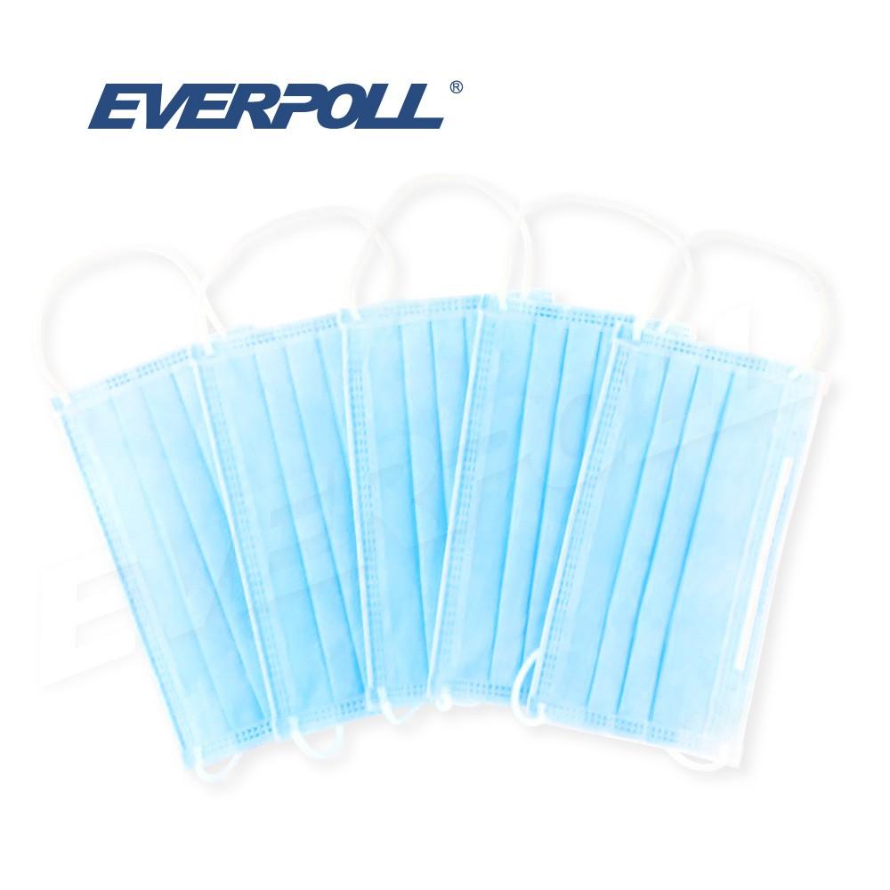 EVERPOLL 平面口罩(非醫療級)