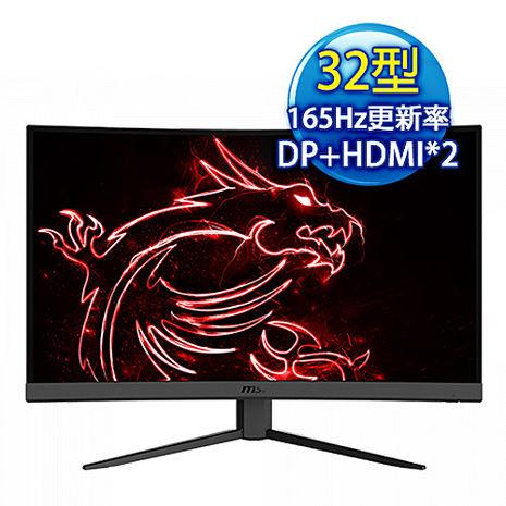 【至10/31買,登錄送運動水瓶】MSI 微星 Optix G32C4 32型 電競(VA曲面/DP+HDMI/165Hz更